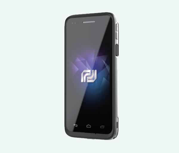 DSIC DS6 2D Android El Terminali